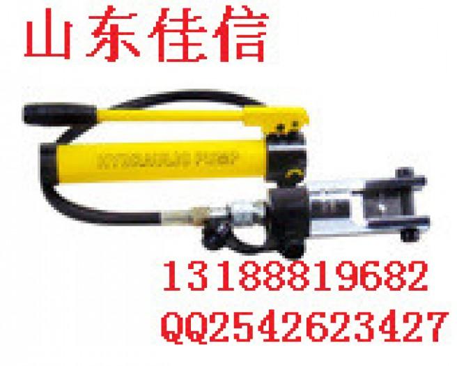 液压钳,分体式液压钳厂家 分体式液压钳价格图片